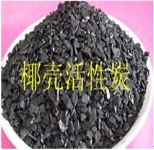 多介質過濾椰殼活性炭說明