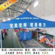 广告折叠篷 铝合金3X3M折叠篷 福州平潭帐篷
