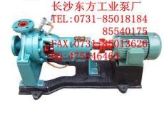高温热水循环泵型号 40R-26A