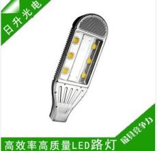 厂家直销LED路灯