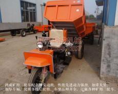柴油礦用三輪車