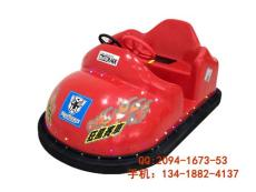 大憨熊兒童游樂園玩具碰碰車賽車