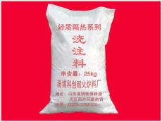 質優安全纖維澆注料
