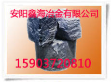 硅钙合金价格 硅钙合金粉批发 鑫海冶金