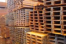 槽钢价格-槽钢尺寸