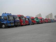 南京专线直达