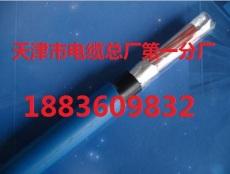 3*2*7/0.52矿用阻燃通信电缆报价