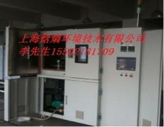 上海焓熵水箱内腐蚀试验台