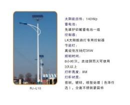 株洲太阳能LED路灯