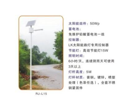 湘潭太阳能LED路灯