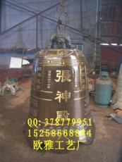 铜钟厂家 寺庙铜钟厂家 优质铜钟价格