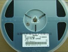 供应MITSUMI 美上美 复位IC-PST8230NR