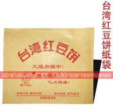 麦多馅饼纸袋是食品包装行业的新宠