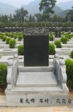 青石石雕 青石墓碑 加工销售 优质石材供应