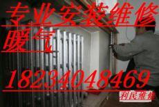 太原坞城南路安装暖气 安装水管 安装电路