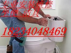 太原双塔北路安装暖气 安装水管 水龙头