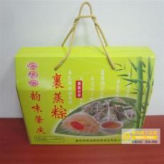 深圳包裝箱 深圳包裝箱印刷 深圳彩色包裝箱