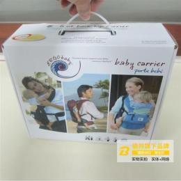 东莞包装盒印刷 东莞彩盒彩箱订做 纸盒设计