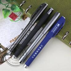 可擦中性筆 筆海文具 創意中性筆
