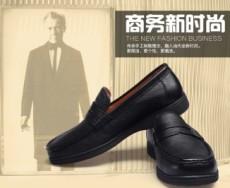 亨达孝亲鞋商务中老年皮鞋爸爸鞋