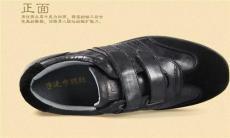 亨達孝親貼男鞋
