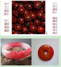deji珠寶純天然質地細膩雞血玉石純手工制作