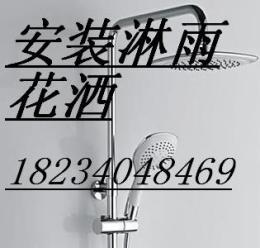 太原柳南維修水管 水龍頭 坐便 安裝暖氣