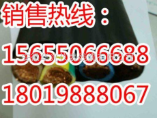 斗轮机电缆生产厂家 斗轮机扁平电缆价格