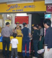小吃連鎖加盟店開店知識