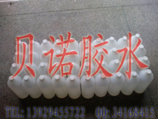 PUR膠水