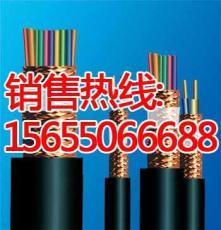 厂家直销耐高温500度 600度 700度电缆