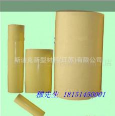 江蘇離型紙 離型紙母卷 90g黃單離型紙