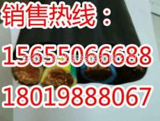 KGVFB扁平电缆耐寒耐磨 KVFB扁电缆用途广