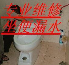 太原维修水管 太原维修坐便 太原疏通马桶