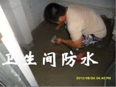太原長治路專業水鉆打孔 做防水 樓頂防水