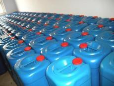 LS-8005环氧树脂清洗剂