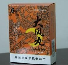 大风丸 价格120元/盒 上海哪里卖 效果 用途