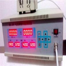 電池精密內阻測試儀