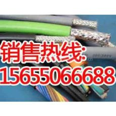 供应PROFIBUS DP总线/西门子电缆