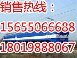 供应DCEH/3铁路车辆用电缆