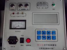 TH-2現場動平衡測量儀