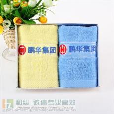 四川毛巾订做四川毛巾绣字
