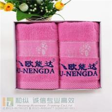 重慶禮品毛巾 重慶婚慶毛巾訂做