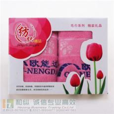 重庆广告毛巾订做 重庆毛巾绣字