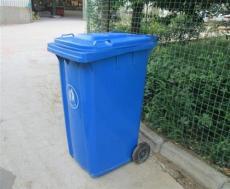 240L塑料垃圾桶 掛車