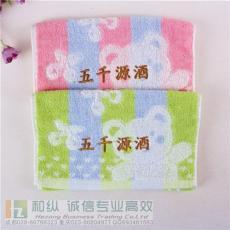 四川毛巾订做毛巾绣字