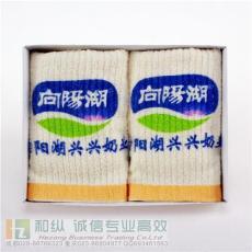 成都毛巾订做成都毛巾厂