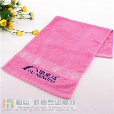 礼品毛巾广告毛巾定制