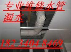 太原專業維修水龍頭 維修水管 維修電路 燈
