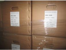 进口韩国GMC华南区一级代理商